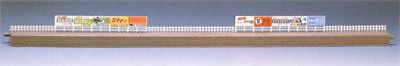 Tomix 4003 One-sided Platform Extension Set (N scale)