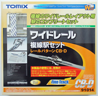 Tomix 91014 Wide Track Station Set (Island Type / Double Track) (N scale)