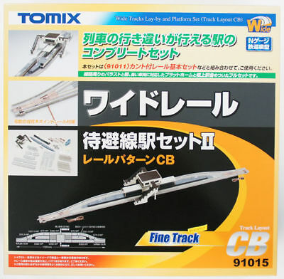 Tomix 91015 Wide Track Lay-by and Platform Set (Track Layout CB) (N scale)