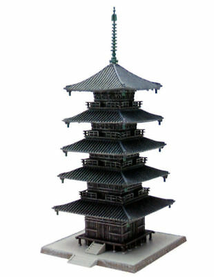 Tomytec (Building 030-3) Japanese Temple C3 (Five-story Pagoda) 1/150 N scale