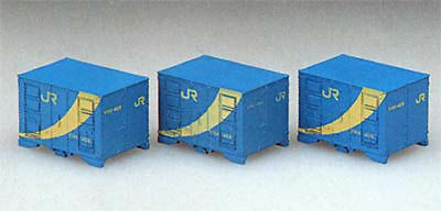 Tomix 3111 5t Ventilated 12' Containers (N scale)