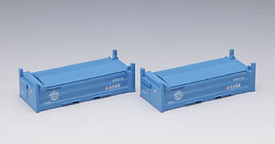 Tomix 3134 UM12A-5000 20' Containers (N scale)