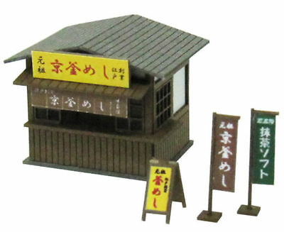 Sankei MP04-60 Japanese Shop A 1/150 N scale