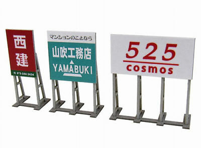 Sankei MP04-65 Billboard (Signboard) B 1/150 N scale
