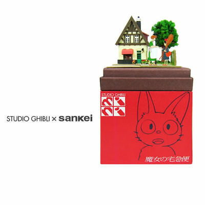 Sankei MP07-07 Studio Ghibli Osono and Kiki Kiki's Delivery Service Non-Scale