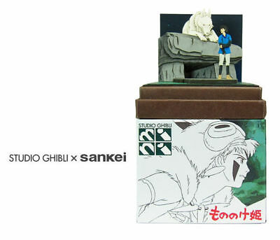Sankei MP07-42 Studio Ghibli Moro and Ashitaka (Princess Mononoke) Non-Scale