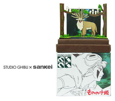 Sankei MP07-43 Studio Ghibli Forest Spirit (Princess Mononoke) Non-Scale