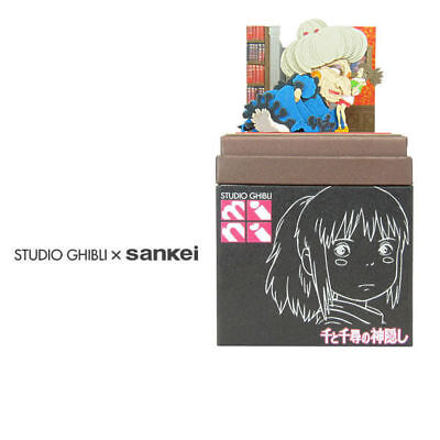 Sankei MP07-13 Studio Ghibli Yubaba and Chihiro Spirited Away Non-Scale