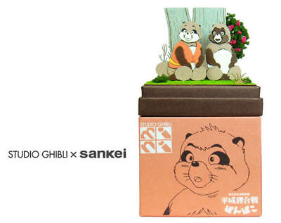 Sankei MP07-28 Studio Ghibli Shoukichi and Kiyo Pom Poko Non-Scale