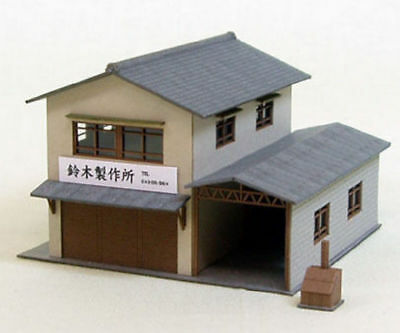 Sankei MP03-30 Small Factory A 1/150 N scale