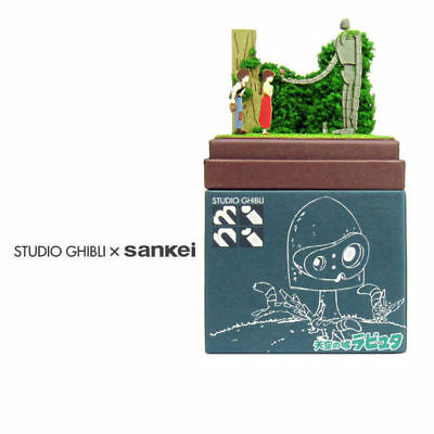 Sankei MP07-19 Studio Ghibli Sheeta Pazu and Robot Castle in the Sky Non-Scale