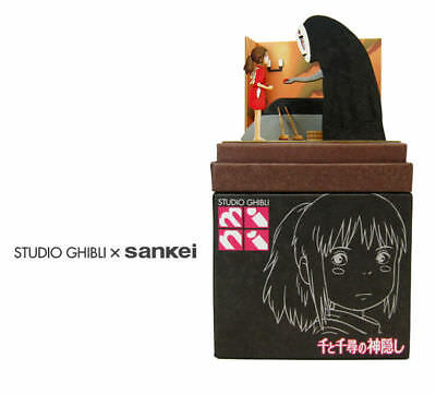Sankei MP07-59 Studio Ghibli Chihiro and Kaonashi (Spirited Away) - Non Scale