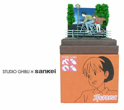 Sankei MP07-54 Studio Ghibli Let's Go to See the Sunrise (Whisper of Heart)