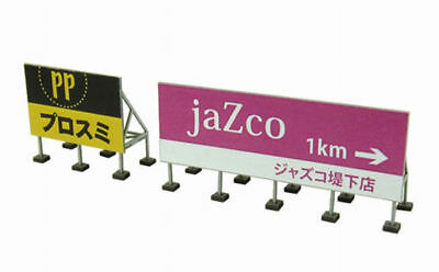 Sankei MP04-79 Rooftop Billboard A 1/150 N scale