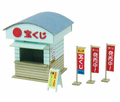 Sankei MP04-59 Lottery Ticket Shop 1/150 N scale