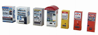 Sankei MP04-74 Vending Machine D 1/150 N scale