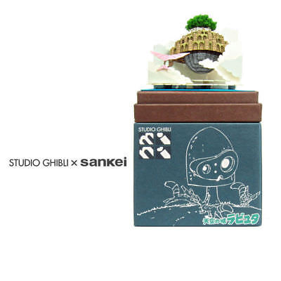 Sankei MP07-20 Studio Ghibli Laputa in the Sky Castle in the Sky Non-Scale