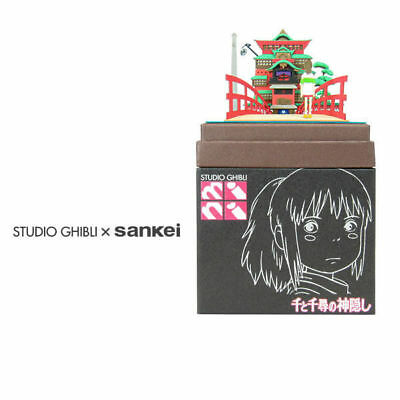 Sankei MP07-11 Studio Ghibli Yuya and Chihiro Spirited Away Non-Scale
