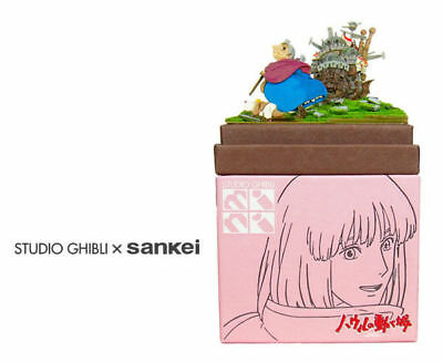 Sankei MP07-31 Studio Ghibli Howl's Moving Castle & Old Sophie Non-Scale
