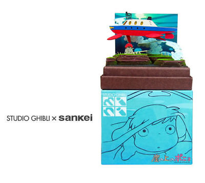 Sankei MP07-36 Studio Ghibli Ubazame-Go and Sea Farm Ponyo Non-Scale