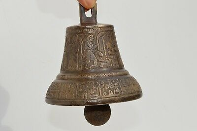 Rare Antique Islamic/Persian/Ottoman Carved Bronze Bell Ancient People & Writing