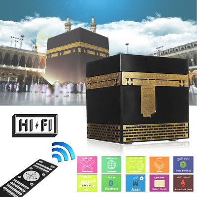 AU 8GB Bluetooth Speaker Holy Quran Coran Mp3 Player Rechargeable Cube Digital