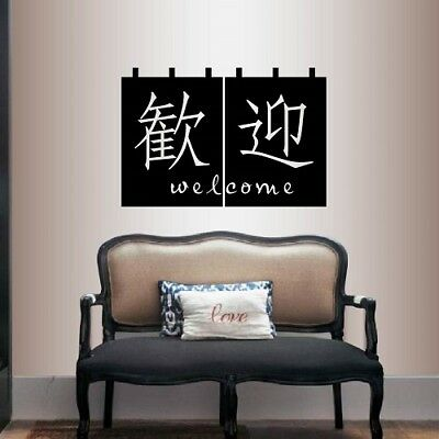 Vinyl Decal Welcome Sign Chinese Japanese Characters Asian Store Sticker 457