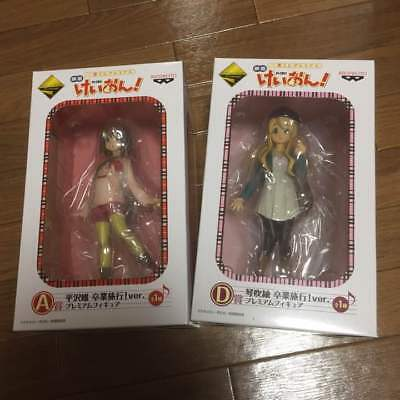 K-on! Figure Yui & Tsumugi