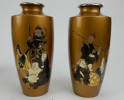 Pair of Antique Gilt Bronze Japanese Vases with immortal figures signed 8.5""