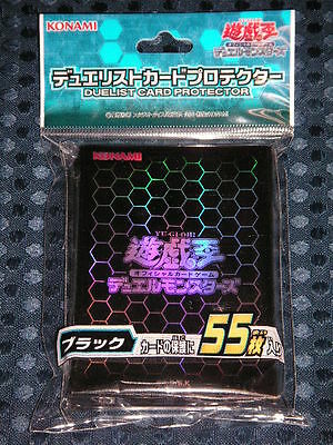 NEW Limited YuGiOh OCG Duelist Card Sleeve Protector BLACK 55pcs KONAMI JAPAN FS