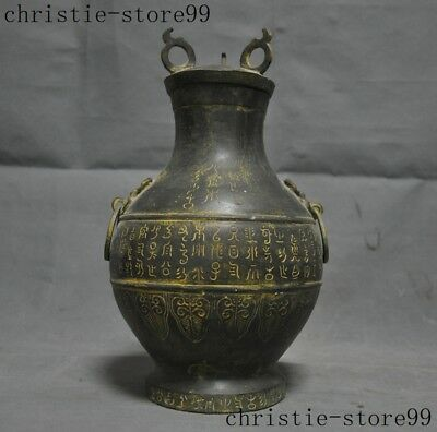 Old Chinese bronze Ware Funerary Ancient Text beast Fan Tanks Crock pot jar Vase