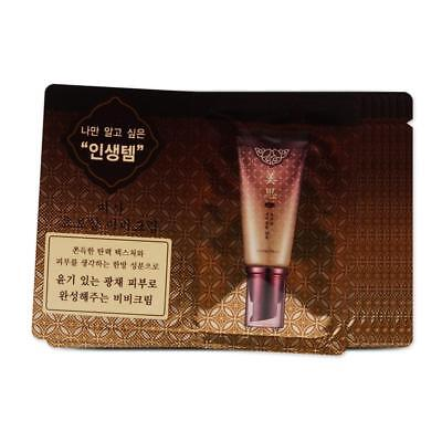 [MISSHA] Cho Bo Yang BB Cream Samples (SPF30/PA++) #23 - 10pcs / Free Gift