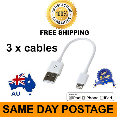 3 x Short 30cm  Lightning Cable Charge for Apple iPhone iPad ipod