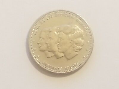 1986 Dominican Republic 25 Centavos - Comm. Issue: Human Rights -Mirabal Sisters