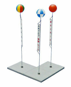 Tomytec (Komono 066) Advertising Balloon 1/150 N scale