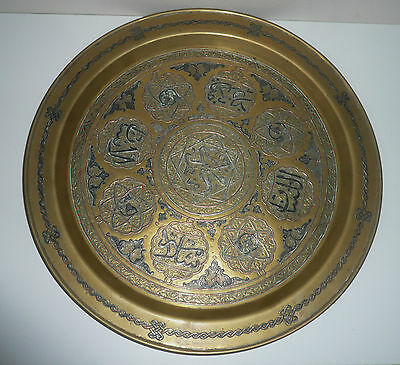 ANTIQUE INTRICATE ISLAMIC CAIROWARE SILVER & COPPER INLAID BRASS TRAY c1900s