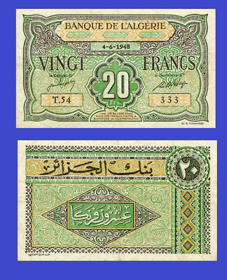 Algeria 20 francs 1948 UNC Reproduction