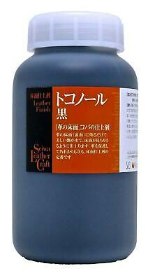Seiwa Tokonole Leathercraft Tragacanth, Leather Burnishing Gum 500ml, Black