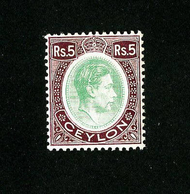 Ceylon Stamps # 289 VF OG LH Scott Value $27.50