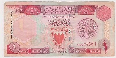 (K67-21) 1973 Bahrain 1 dinar bank note (D)