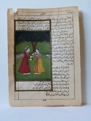 """Antique India  Mughal Miniature Painting, 1800""""s, Good Condition"""
