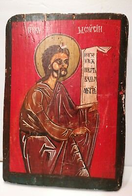 Antique original religious Russian icon Jesus Christ painting on wood folk Art
