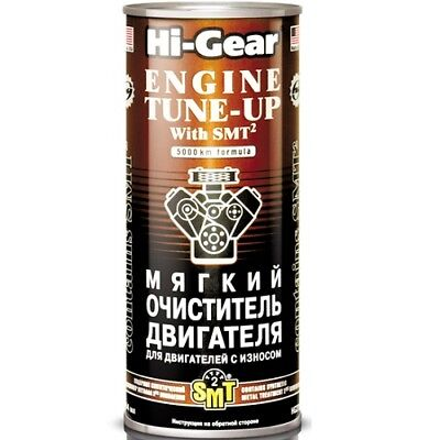 Prevents Thinning Oxidation & Oil Decomposition With SMT2 Hi-Gear Engine Tune-Up