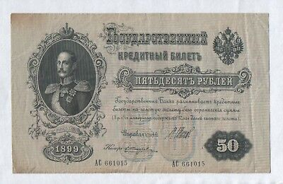 Russia Empire 50 Rubles 1899 Nickolas I