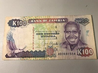 Zambia old 100 Kwacha world foreign paper money great condition