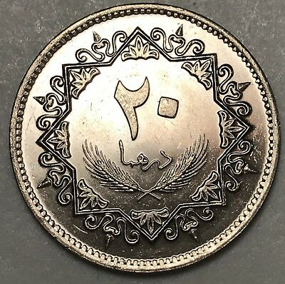 Middle East country world foreign coin #2 Excellent condition