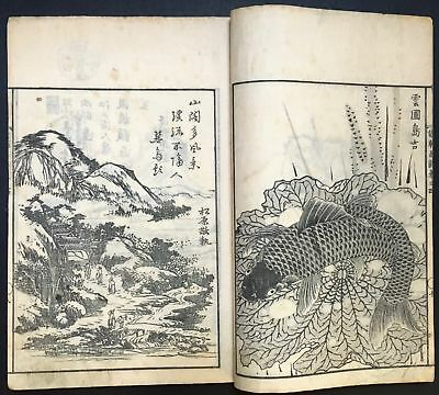 CHINESE ART: Book of Chinese Prints