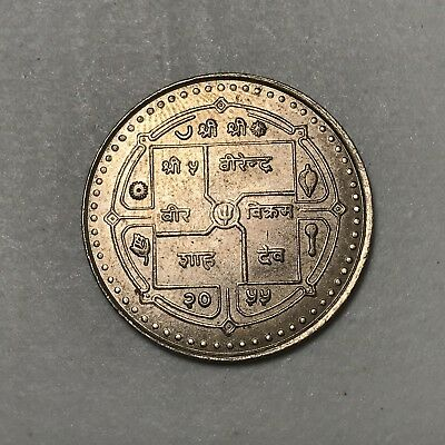 Unknown date Napel world foreign coin Excellent condition