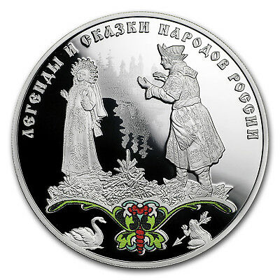 2017 Russia 1 oz Silver 3 Roubles The Frog Princess Proof - SKU#167232