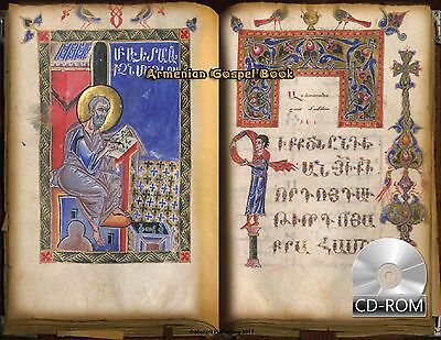 in gold and silver on purple-stained parchment Created 800-825 AD Purple Gospel